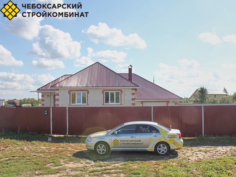 Дом из блоков Стройкомбината